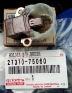 Щеткодержатель генератора 27370-75060 Original (Toyota), шт