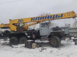 Клинцы КС-45719 3А, 2003