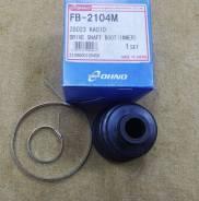 Пыльник Шруса FB-2104 28023-KA010 OHNO Япония