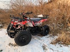 Квадроцикл ATV 50, 2021