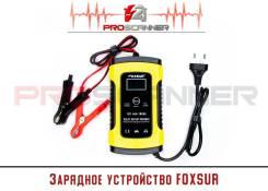 Зарядное устройство Foxsur 4Ah-100Ah (импульсное)