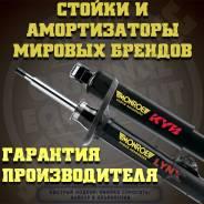Амортизатор перед. масл. для ам ВАЗ 2121 Произв. :«Trialli»