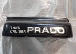 Накладка двери багажника Toyota LAND Cruiser Prado