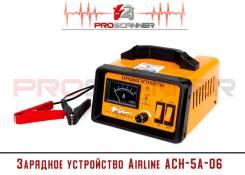 Зарядное устройство Airline ACH-5A-06 (6В/12В)