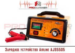 Зарядно-пусковое устройство Airline AJS5505