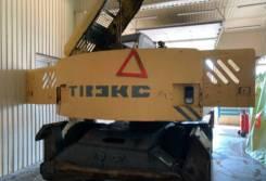 Твэкс ЕК-18