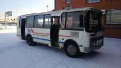 ПАЗ 4234, 2008