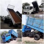 Вывоз мусора бытового и строительного самосвал от 1000р/ч 4000т до 8кб