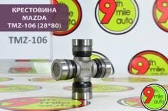 Крестовина карданного вала универсальная TOYO TMZ-106/GUMZ-6 28*80