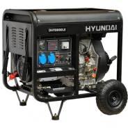 Генератор дизельный Hyundai DHY 8000LE. 6/6,5кВт. эл. стартер Гарантия