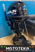 Лодочный мотор Marlin (Марлин) MP 30 AMH JET