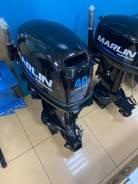 Лодочный мотор Marlin (Марлин) MP 40 AMH JET