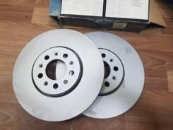 Диск Тормозной Передний Audi A3, Vw Bora/Golf 1.8t/2.3/1.9tdi 96