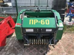Рулонный мини-пресс подборщик ПР-60