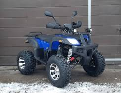 Grizzly 200, 2021