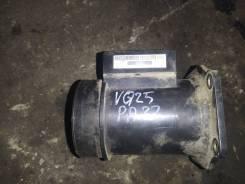 Датчик расхода воздуха (ДМРВ) Nissan Cefiro, PA32, VQ20DE