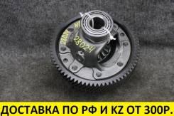 Дифференциал Nissan RE0F10A/JF011E/W1CJA/FK0