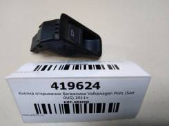 Кнопка открывания багажника Volkswagen Polo Sed RUS 2011> [6RU868345, 6RU868345REH, 5J5959831REH, 1K0959831REH]