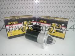 Стартер hofer ВАЗ 2110-2111-2112 2 шпильки