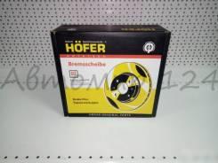 Тормозной диск hofer ваз (R14) лада приора 2170