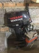 Продам лодку Нептун+ПЛМ Тохацу 18