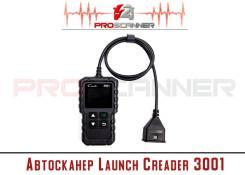 Автосканер Launch Creader 3001 (на русском языке) мультимарочный