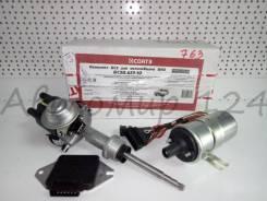 Комплект зажигания безконтактный ВАЗ 2106 к-т