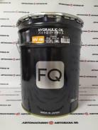 NEW! Гидравлическое масло FQ HV 46 FQ Fujito Quality