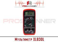 Мультиметр цифровой XL830L с ЖК-подсветкой