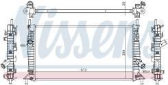 Радиатор охлаждения двигателя Mazda 3 (BK)/FORD Focus II/Volvo S40/V50