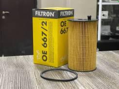 Фильтр масляный 2.7TD LAND Rover 1311289