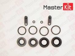 Ремкомплект тормозного суппорта (пыльники) Masterkit 77A1743