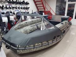 Продам лодку ПВХ Абакан 480JET Экстрим