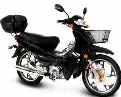 Скутеретта Motoland 125 куб. AСTIVE (черный), 2020