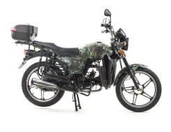 Мопед Motoland Альфа RX LUX 11 черный, 2020