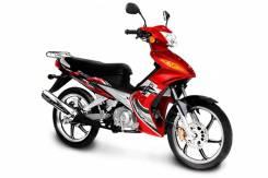 Motoland Sport 125, 2020