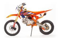 Motoland WRX 150, 2020