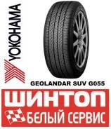 Yokohama Geolandar SUV G055, 245/55R19