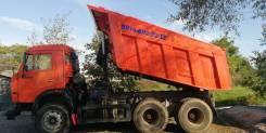 Услуги самосвала 15 тонн (8-10 куб) Артем, Владивосток, Надеждинск