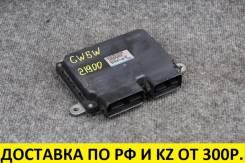 Блок управления ДВС Mitsubishi Outlander (CW5W) 4B12 1860A622