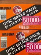Тормозные колодки masuma ms-1508 (гарантия 50000км) Установка