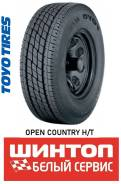 Toyo Open Country H/T, 275/60R18