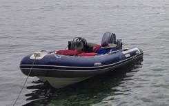 Моторная лодка РИБ Stormline 4900, мотор 2019 г, 2Т Mikatsu 60, телега
