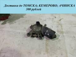 Мотор дворников Hyundai Elantra [W3-5029]