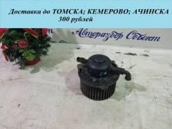 Моторчик печки Hyundai Elantra [W3-5030]