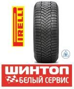 Pirelli Ice Zero FR, 235/65R18