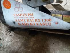 Роторная косилка samurai RX1300