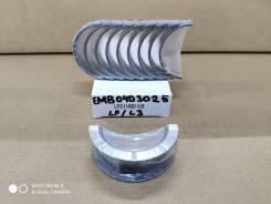 EMB0403025 * L3Y2-11-SG0 Вкладыши коренные, комплект LF/L3/L3VDT 0.25