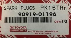Свеча зажигания Toyota 9 0919-01196