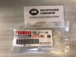 Клапан впускной Япония для скутера Yamaha Mate 80 22K карданый
